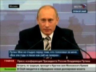 Лучшие афоризмы Владимира Путина (приколы)