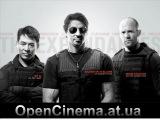 Фильмы онлайн в хорошем качестве на сайте OpenCiinema.at.ua